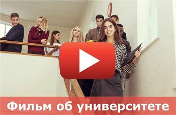 Фильм к 25-летию МГУ